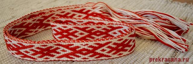 Плетение пояса славянскими 72